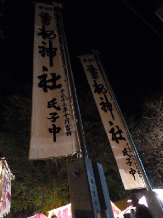 夜の鷺栖神社⑧