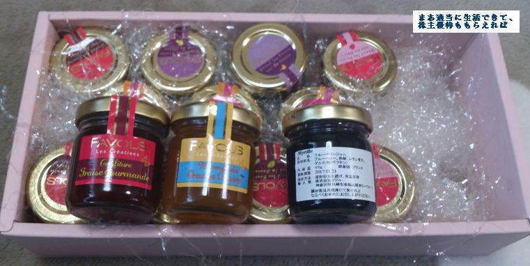 jalux_gift02_201309.jpg