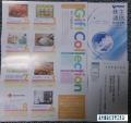 プロトコーポ 優待案内 201309