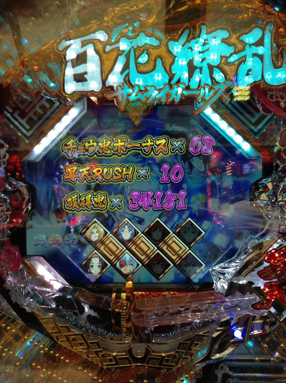 20131203230346af4.jpg