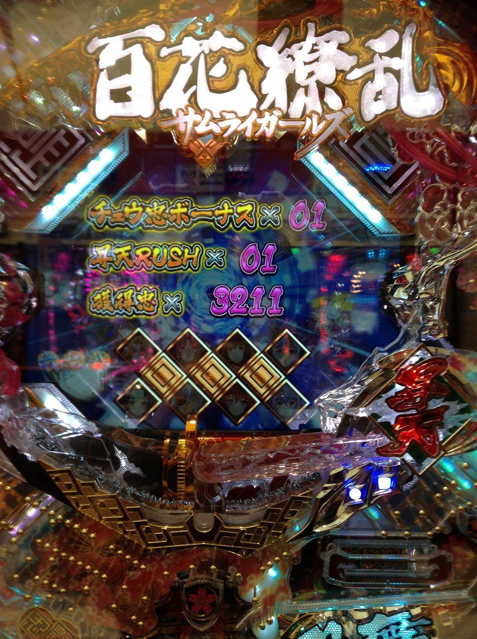 20131203230350a5a.jpg