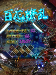 20131109 201252_R