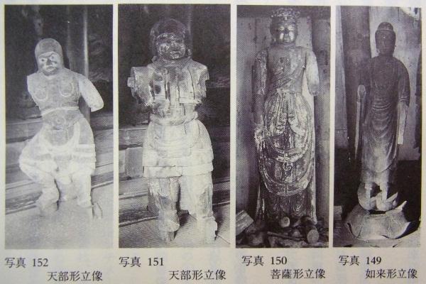 大宮神社安置当時の諸仏
