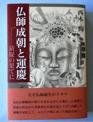shinkan2-1.jpg