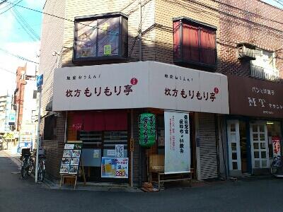 fc2blog_2012121620374087c.jpg