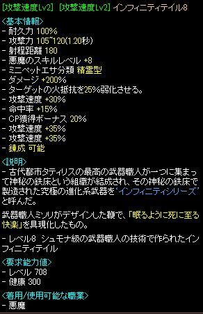 20120603034041ffc.jpg