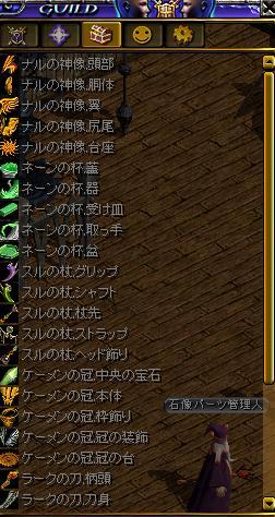 setusekizou.jpg