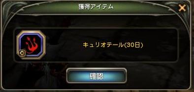 201210240424150f1.jpg