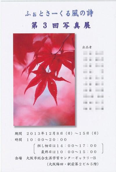 SCN_0001-2.jpg