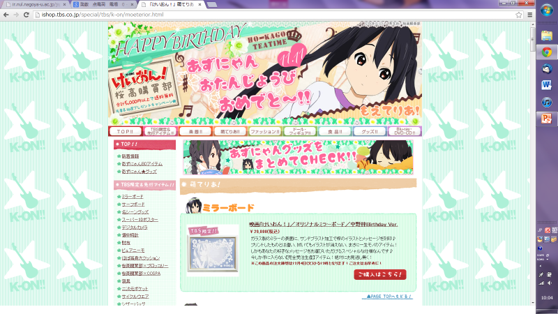 20121112204712c31.png