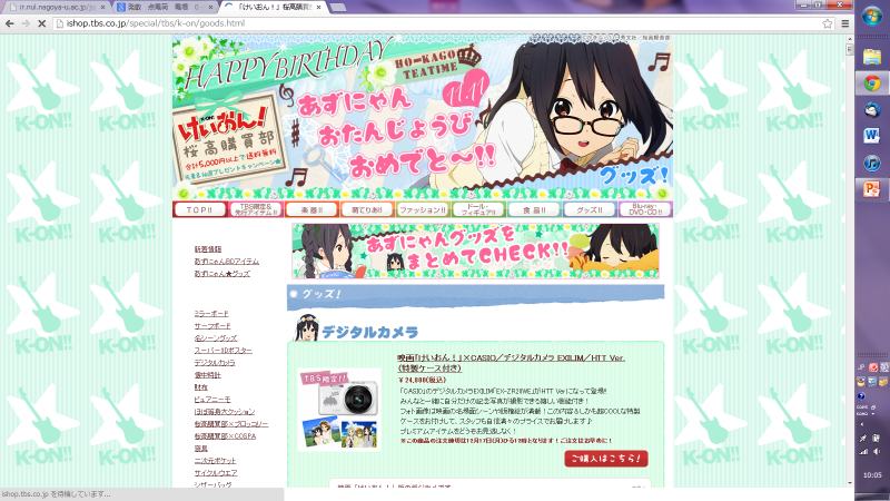 20121112204900fe7.png