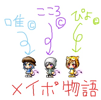 fc2blog_20120714154221a1b.jpg