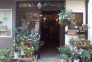 コハル花店