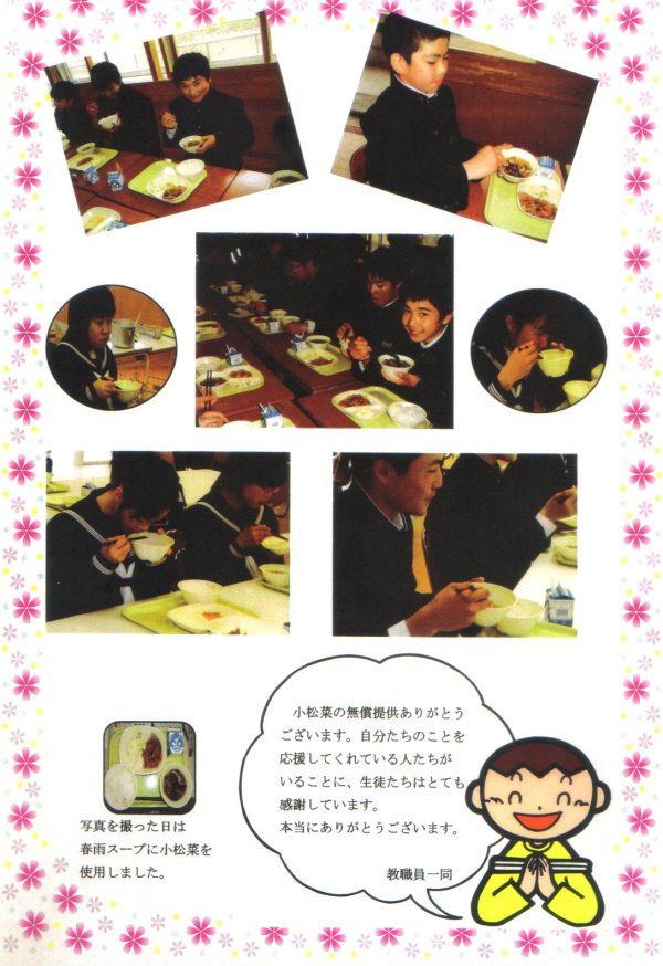 _higasikko2.jpg