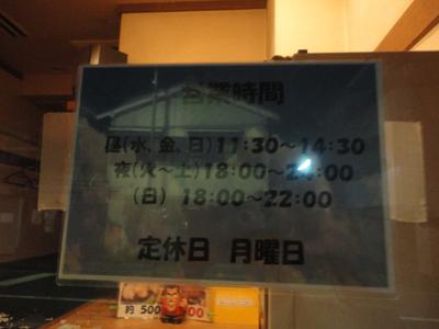 DSC02584.jpg