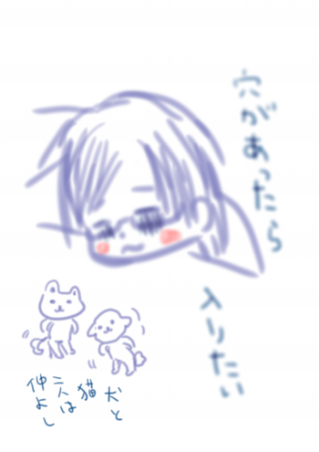 2013120319173526a.png