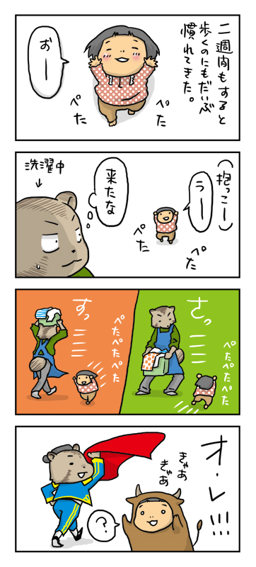 20120412204637ef8.jpg