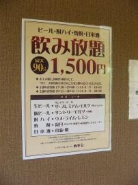 mini-IMG_1550.jpg