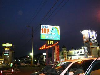 mini-P1020716.jpg