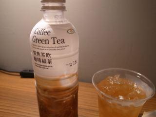 コーヒー緑茶!?