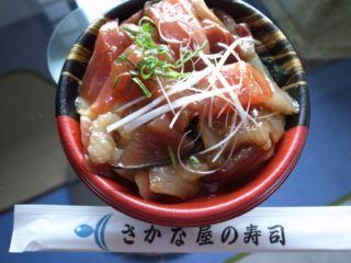 タイムサービス!の大盛りづけ丼 @さかな屋の寿司さん ご近所(?)探訪 その55