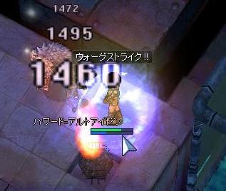 201209102104228b2.jpg