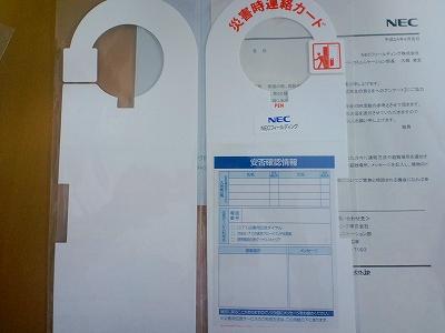 CA3G0010_20121202001850.jpg