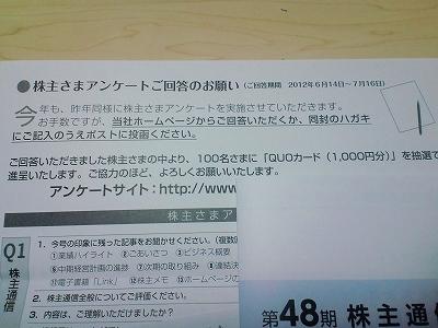 JBCC2.jpg