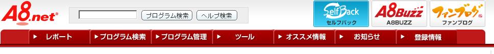 SnapCrab_NoName_2012-12-12_18-47-30_No-00.png