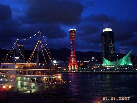 神戸に行きました