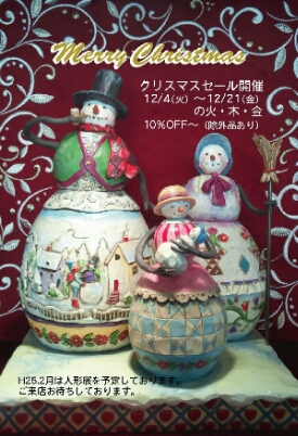 fc2blog_20121127234552aa4.jpg
