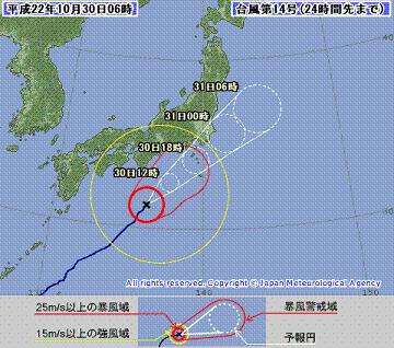 台風も10月末になると、水蒸気の少ない寒気で衰弱が早くなるなあ ...