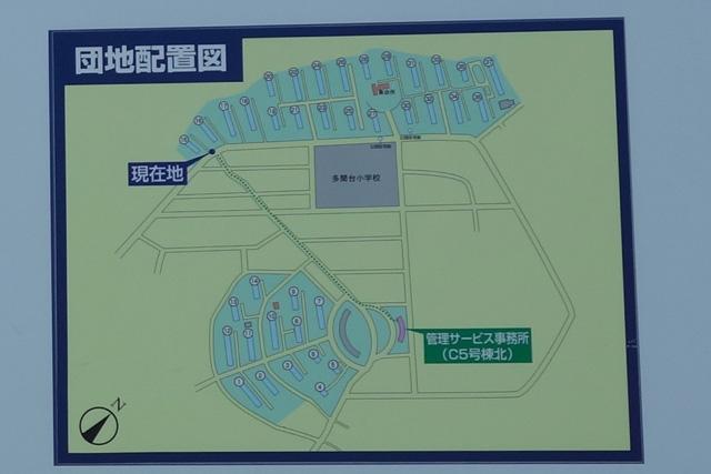 公団多聞台団地の配置図