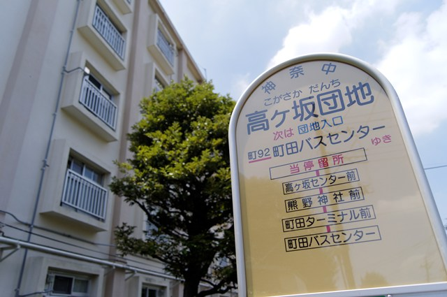 takagasaka-DSC01363_DxO.jpg