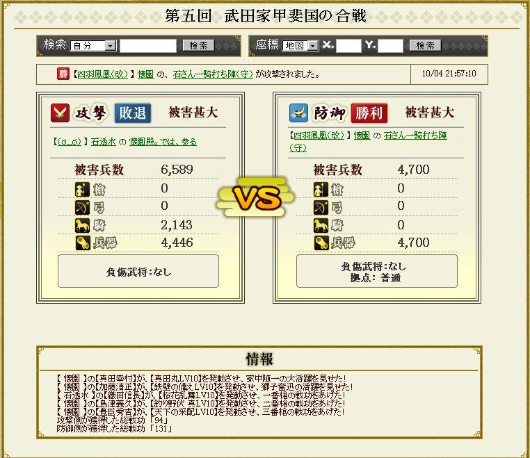20121005210827ebd.jpg