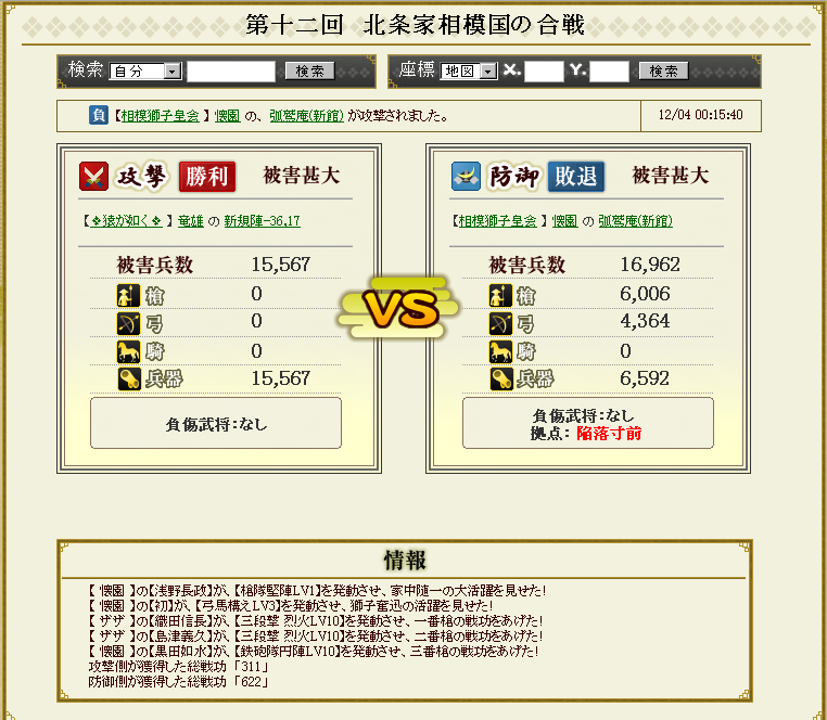 2012120715553382c.png