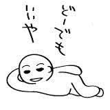 yjimage_20141018113326e5a.jpg