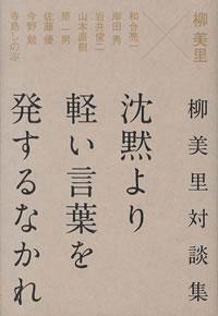 chinmoku.jpg
