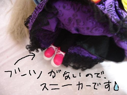 DSC057961.jpg