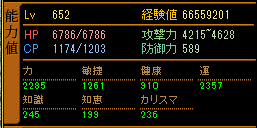 20120531044654995.png