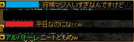 20120928004551bc5.png