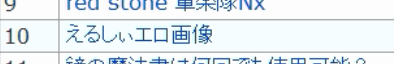 20120929013841b77.png