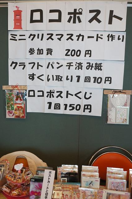 201211240134341f5.jpg