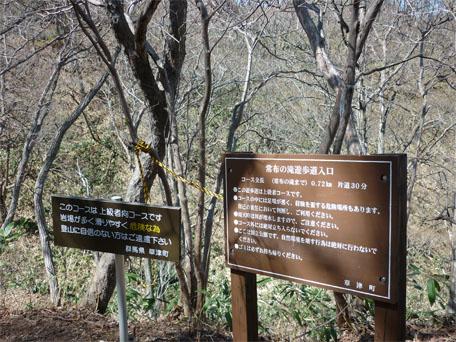 jofunotaki_kanban2.jpg