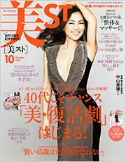 b_story_20120817.jpg