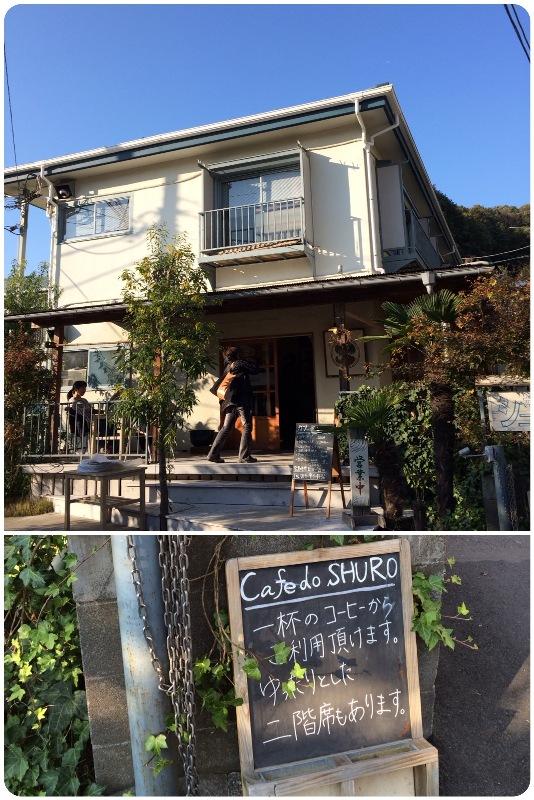 cafe_do_shuro_20131117_6.jpg