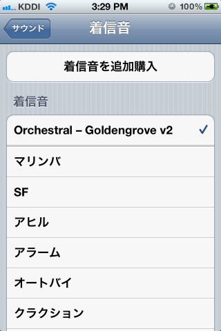 Orchestral?Goldengrovev2