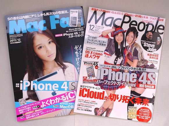 201112macmag1.jpg
