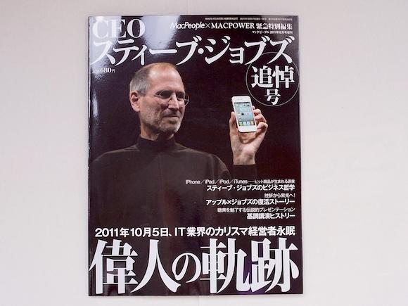 201112macmag3.jpg