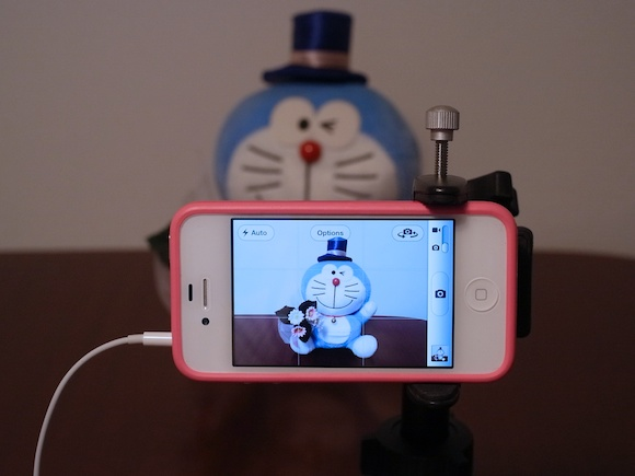 iOS5upbutton2.jpg